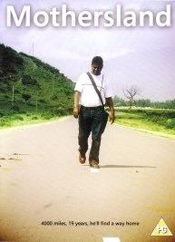 Amharic Film