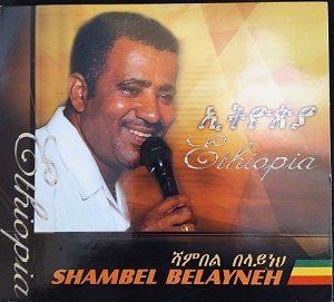 shambel